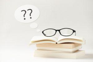 勉強の疑問点の写真